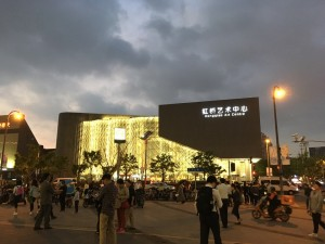 Shanghai-hongqiao-art-center